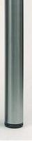 tafelpoot 60mm - 710mm - set 4 stuks - RVS geborsteld<br />per set (4)